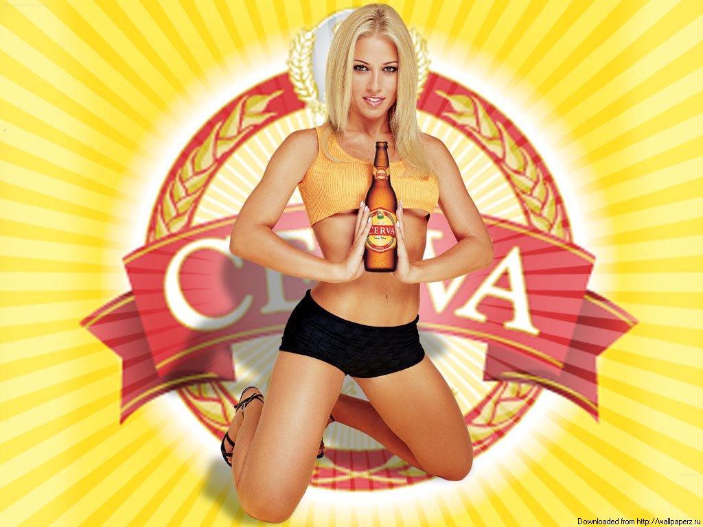 Скачать музыку с рекламы пива
